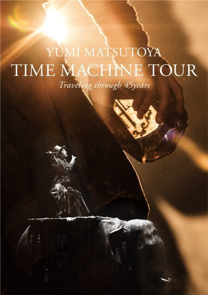 『TIME MACHINE TOUR Traveling through 45 years』