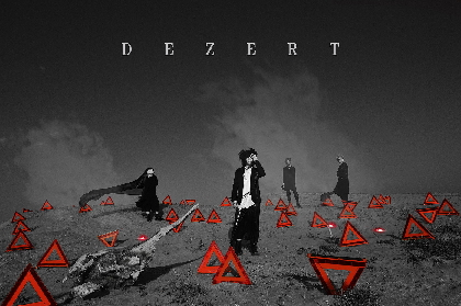 DEZERT、ニューアルバム『RAINBOW』7月21日発売決定 新アー写公開&ツアー開催も発表