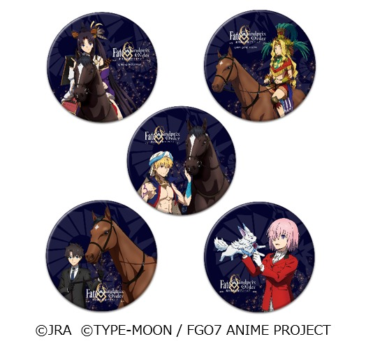 E 賞:缶バッジ 5 種セット 40 名様 (c)JRA (c)TYPE-MOON / FGO7 ANIME PROJECT