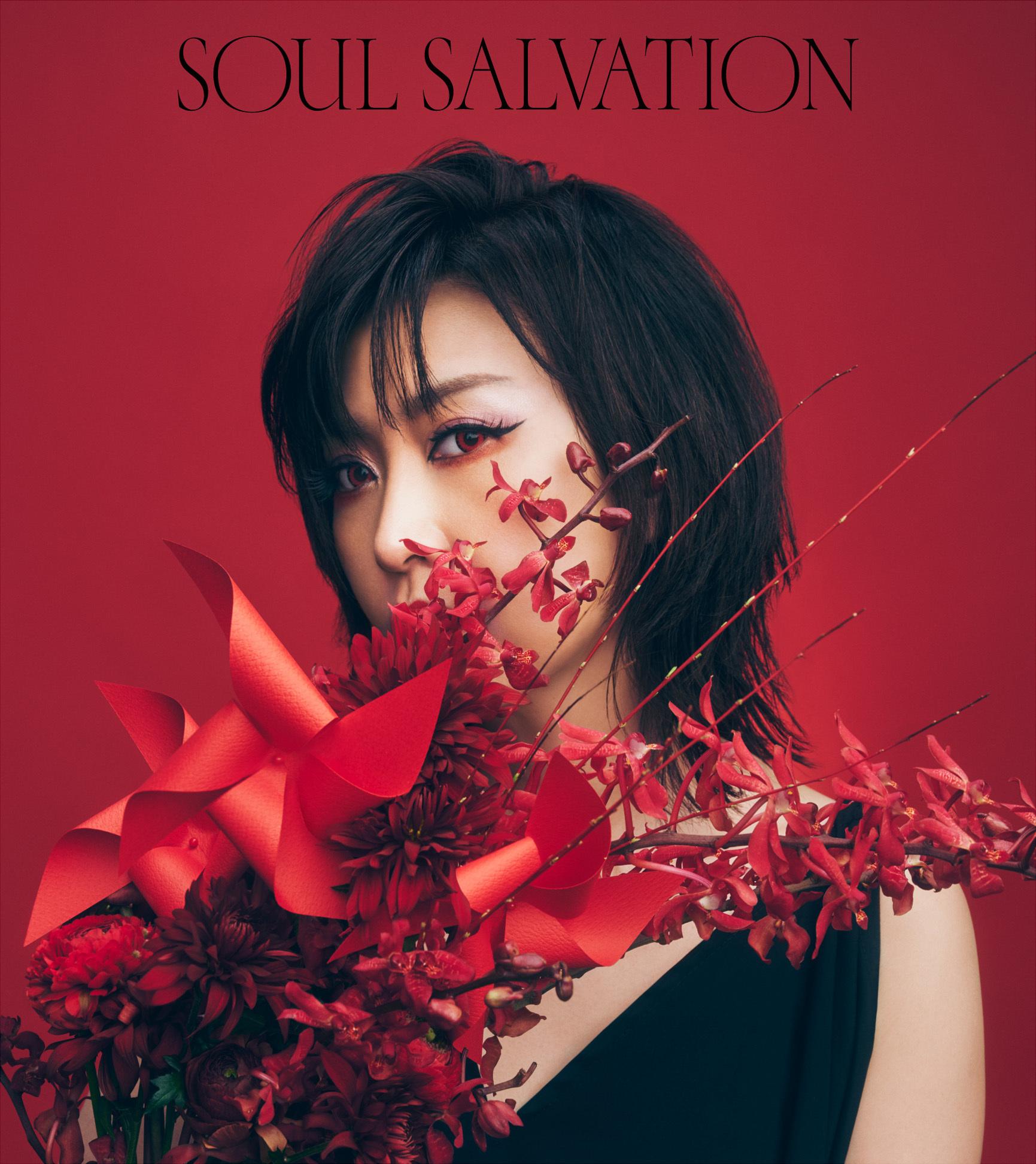 林原めぐみ「Soul salvation」ジャケット写真