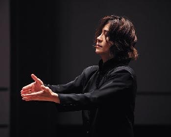 指揮者・西本智実が誘う「音楽と科学」の世界 新しい演奏様式『サプリメントコンサート』が開催へ