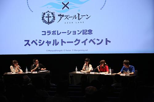 井澤美香子はステージでMCも務めた