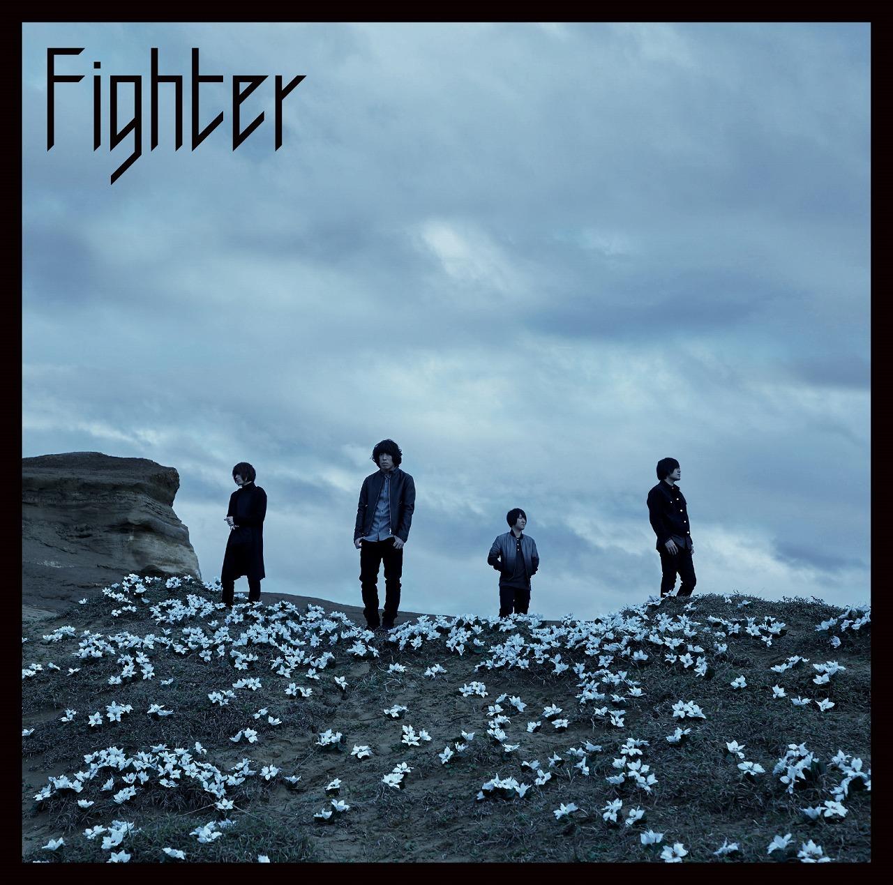 「Fighter」通常版ジャケット