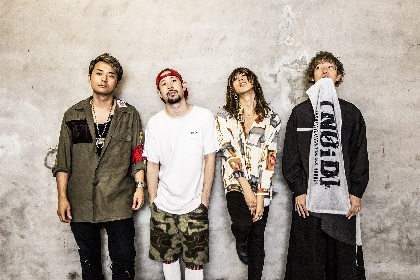 SUPER BEAVERが11月のFM802『ROCK KIDS 802 -OCHIKEN Goes ON!!-』に4週連続登場