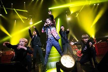 SKY-HI 新旧代表曲織り交ぜた2部構成ライブ『TOUR 2019 -The JAPRISON-』が映像化、ティザーも公開