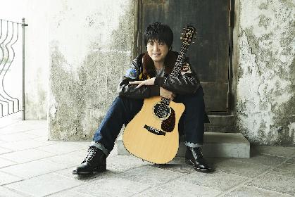押尾コータロー、ニューアルバム『PASSENGER』より新曲「GOLD RUSH」のMVを公開