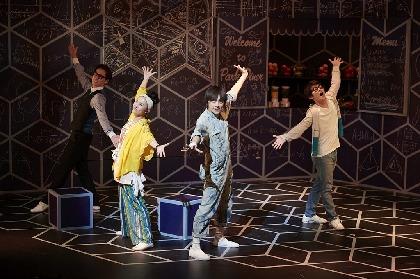 平間壮一主演のノンストップオリジナルミュージカルが開幕 公演レポートと舞台写真、出演者コメントが到着