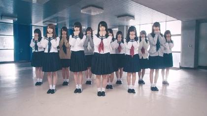 けやき坂46 恋愛がテーマの「僕たちは付き合っている」MVを公開、欅坂46と対照的な可愛らしい映像に