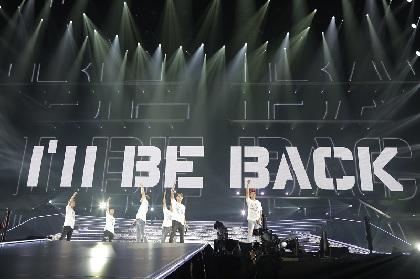 2PM 3年半ぶり東京ドームで「今日は泣きません。帰ってきたら、またこの場所で笑顔で逢いましょう!」