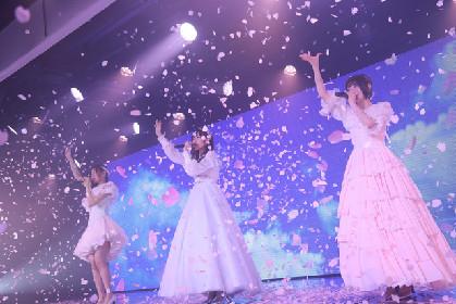 NGT48山口真帆、菅原りこ、長谷川玲奈が卒業「アイドルができて幸せでした」
