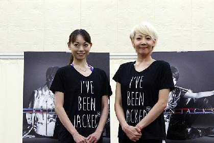 柚希礼音『REON JACK 2』舞台稽古、上野水香とのコラボで男役も!
