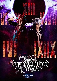 Kuronoatmosphereのビジュアルが解禁 『Live Musical「SHOW BY ROCK!!」-DO根性北学園編-夜と黒のReflection』