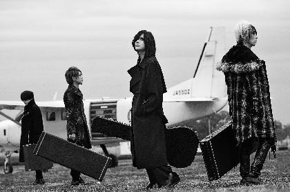 Plastic Tree 3度目の男子限定ライブを5月5日に開催決定