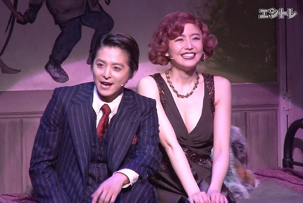 ミュージカル「キャバレー」長澤まさみと小池徹平