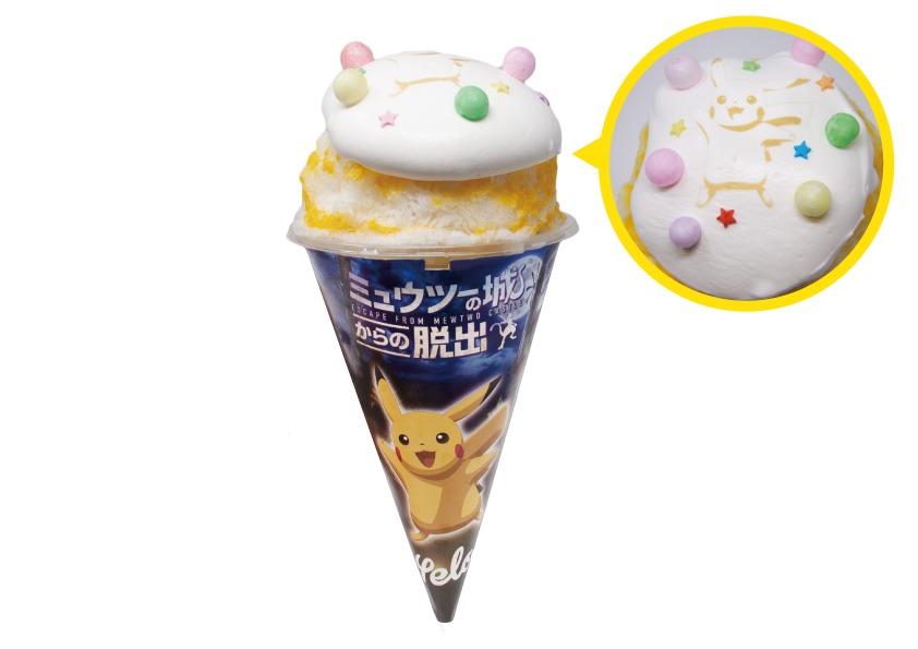 「ミュウツーの城からの脱出」開催記念!ピカチュウのふわふわかき氷/926円(+税)