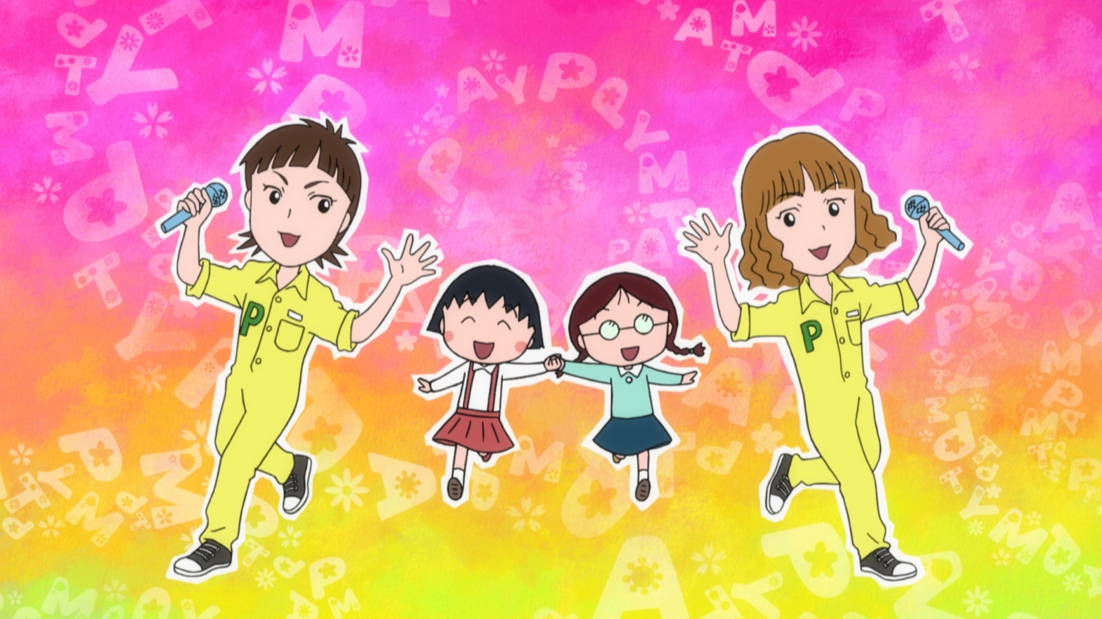 ちびまる子ちゃん&PUFFY (C)さくらプロダクション/日本アニメーション