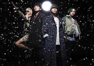 """グッドモーニングアメリカ """"TikTok"""" と """"JOYSOUND"""" とのコラボ企画スタート 新曲「YEAH!!!!」でカラオケ背景映像を制作"""