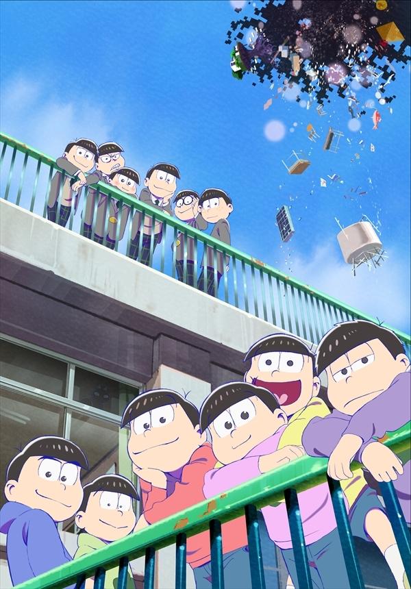 『えいがのおそ松さん』 (C)赤塚不二夫/えいがのおそ松さん製作委員会 2019
