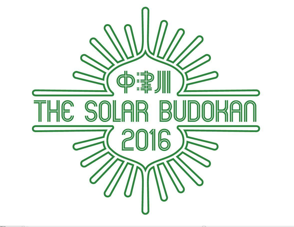 中津川 THE SOLAR BUDOKAN 2016