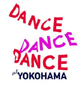 「Dance Dance Dance @ YOKOHAMA 2021」オンライン記者発表会レポート~小林十市(ディレクター)らが語る、フェスティバルの展望