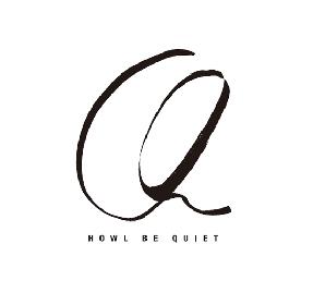 HOWL BE QUIET、メジャー1stアルバム『Mr. HOLIC』発売決定 竹縄航太「曲を持っていく度に言われた言葉をアルバムタイトルにしました」
