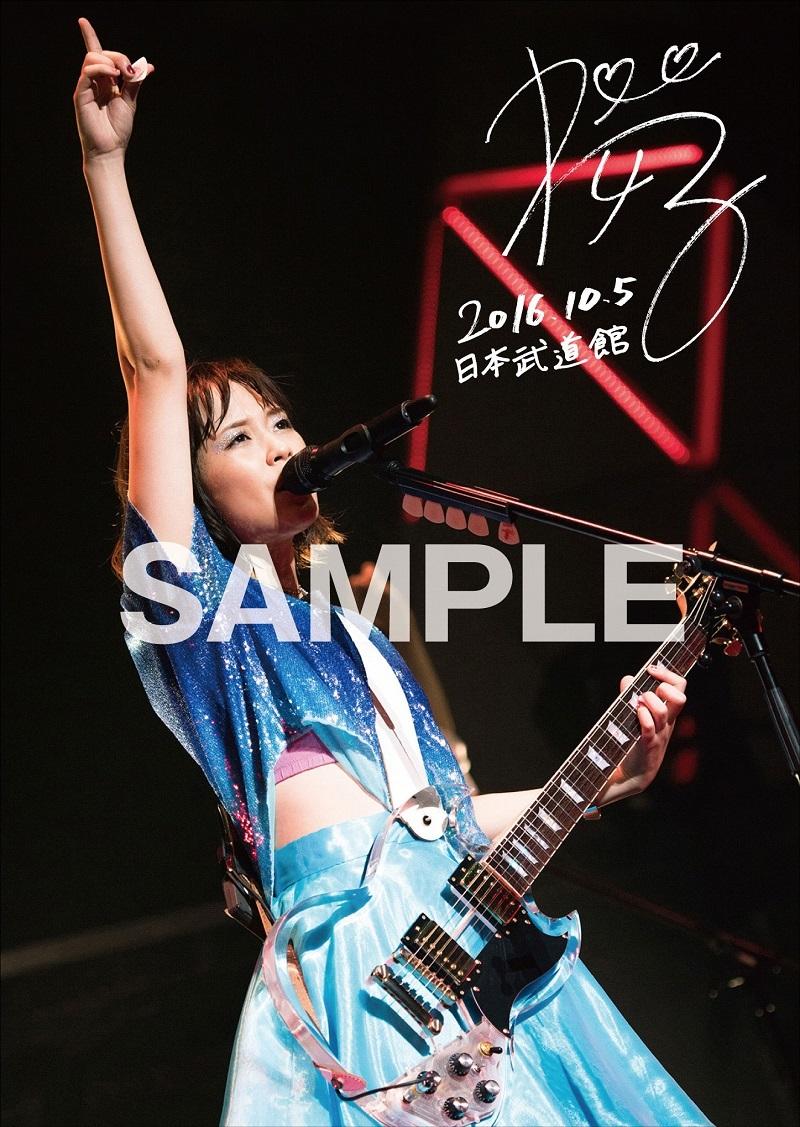 大原櫻子 【絵柄A】◆タワーレコード 全国各店 / タワーレコードオンライン