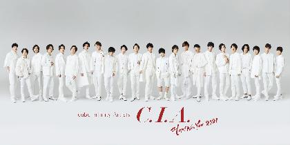 キューブ若手俳優C.I.A. 3 YEAR ANNIVERSARY『超』PROJECT始動 特設サイトもオープン