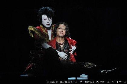 シネマ歌舞伎『スーパー歌舞伎II ワンピース』白ひげ、エースの感動の名シーンを完全再現した場面写真を公開