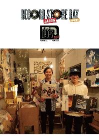 くるり、『天才の愛』『thaw』LP発売決定&「RECORD STORE DAY JAPAN 2021」アンバサダーに就任