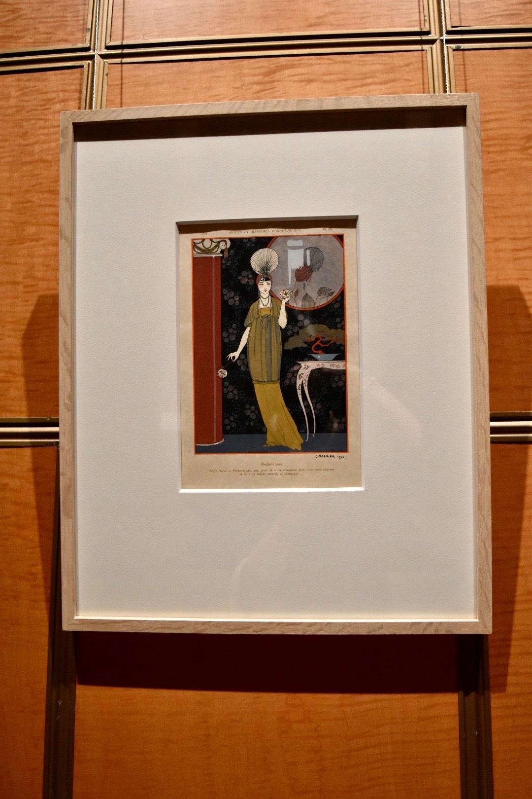 「シェエラザード」『モード・エ・マニエール・ドージュルドュイ』より(PI.9) ジョルジュ・バルビエ 1914年 島根県立石見美術館蔵