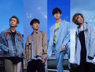 BLUE ENCOUNT、新曲「ユメミグサ」リリースを記念してメンバーのソロ・インタビュー動画を日替わりで公開