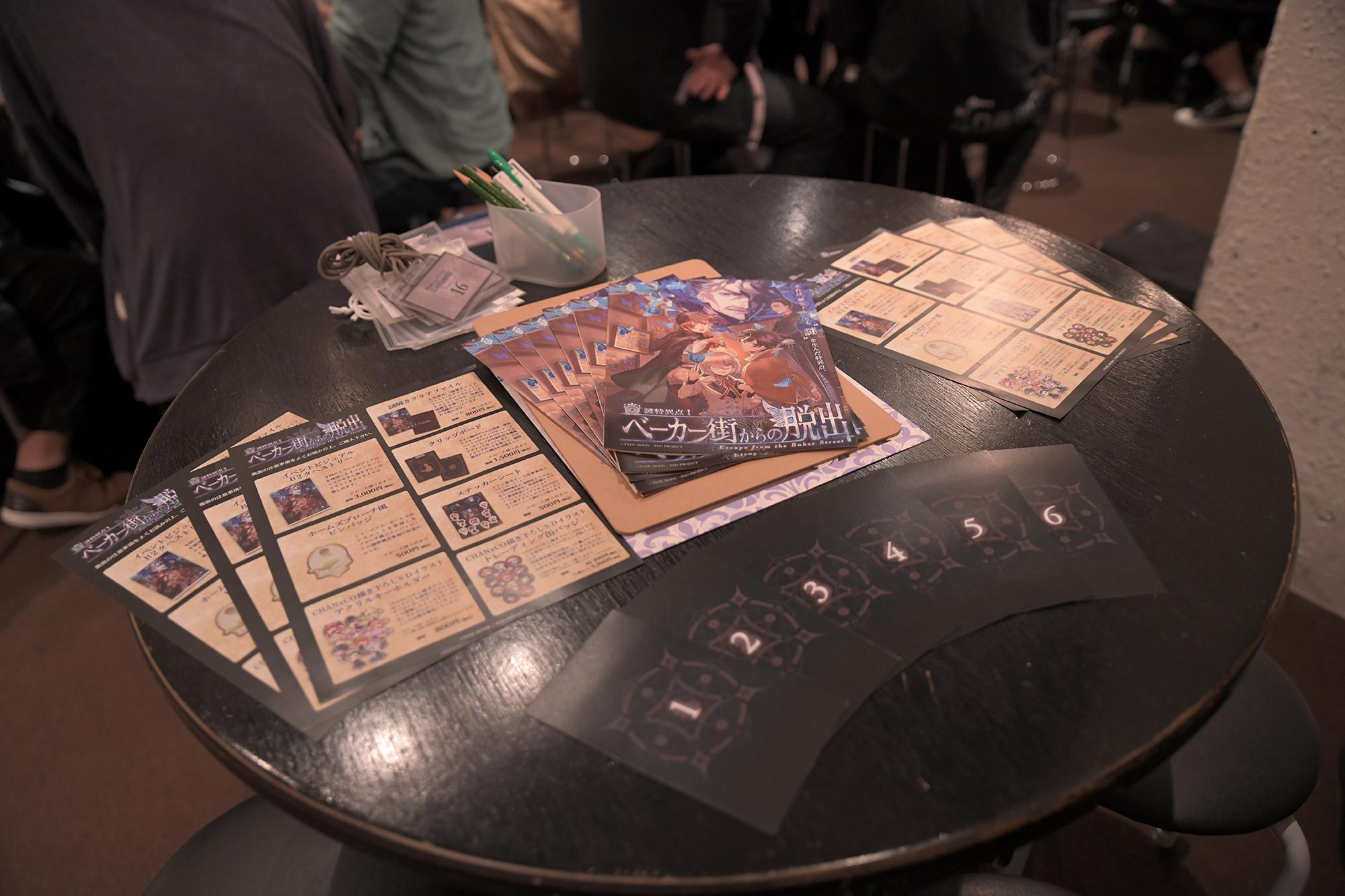 テーブル上にはゲームのパンフレットとサーヴァント召喚カードがプレイヤーを待っている。誰が自分のサーヴァントになるかはゲームが始まってからのお楽しみだ