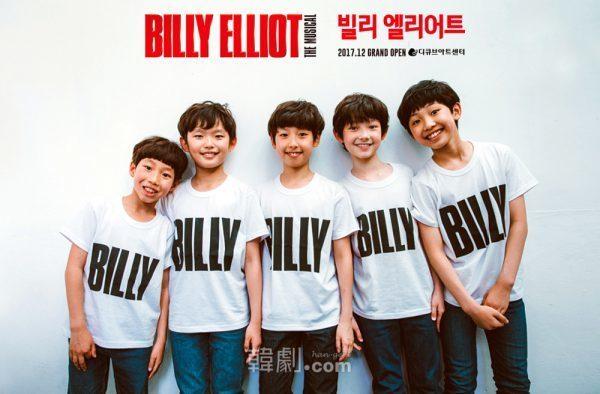 (写真左から)ソン・ジファン、シム・ヒョンソ、チョン・ウジン、エリック・テイラー、キム・ヒョンジュン