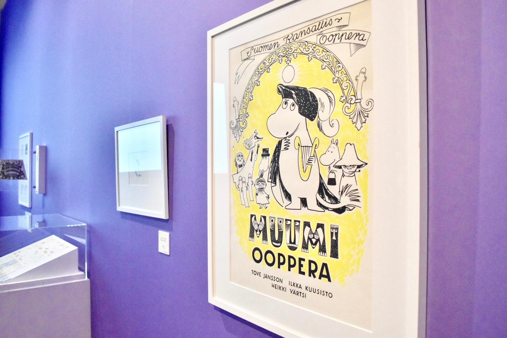 「ムーミン・オペラ」ポスター 1974年 ムーミンキャラクターズ社