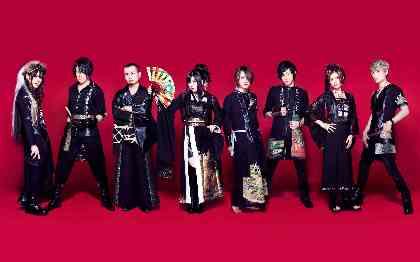 和楽器バンド、約1年半ぶりとなる全国ツアー『Japan Tour2019 REACT -新章-』のオフィシャルグッズ解禁&通販もスタート