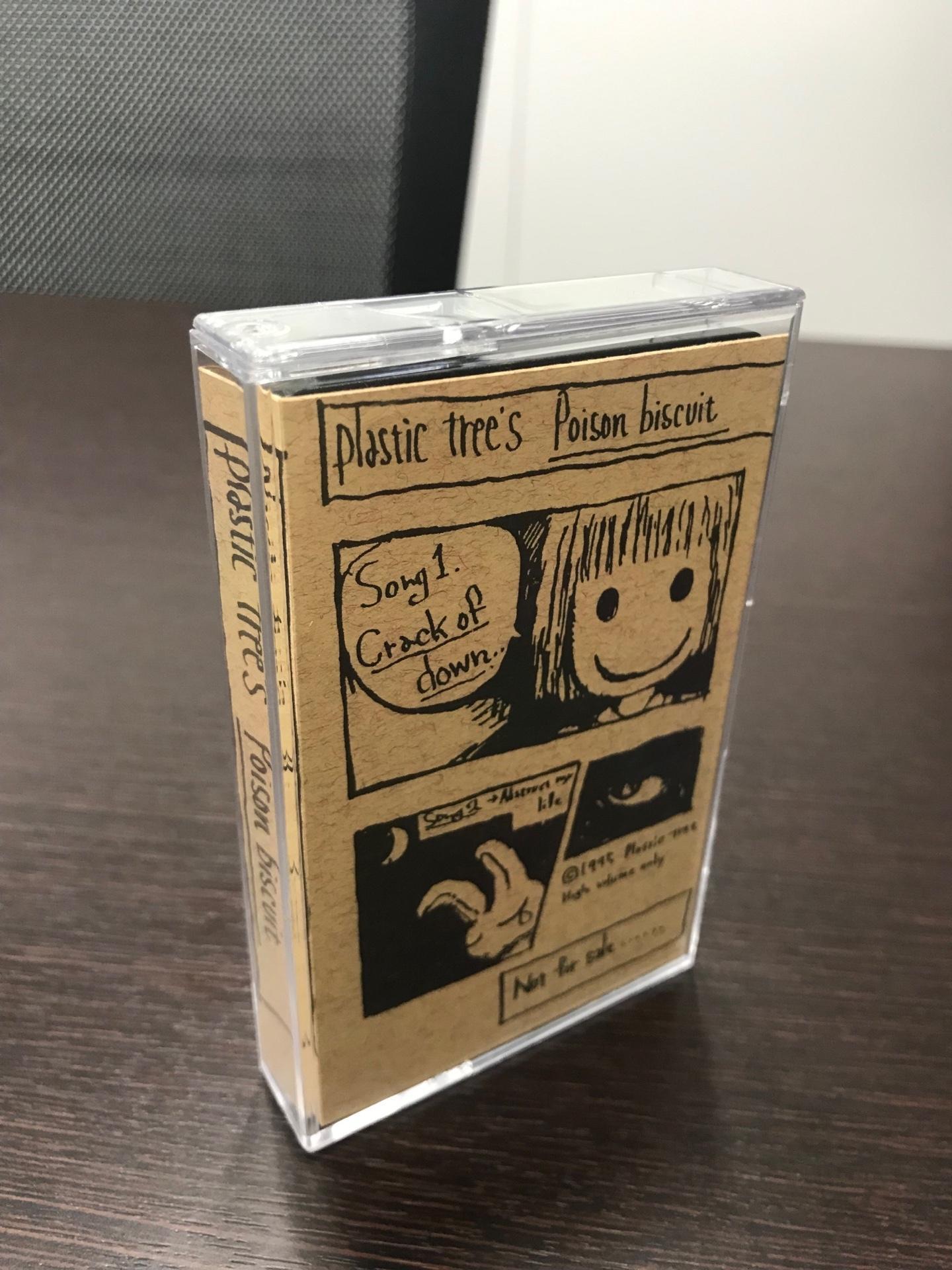 復刻版カセットテープ写真