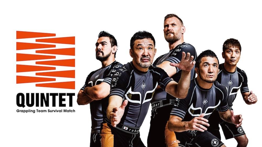 桜庭和志が打撃禁止の新格闘技イベント「QUINTET.1」を4月11日に開催