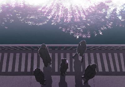 眩暈SIREN、新曲がアニメ『ビルディバイド -#000000-』のEDテーマに決定  新アーティスト写真&メジャー移籍後初のアルバムの詳細も公開