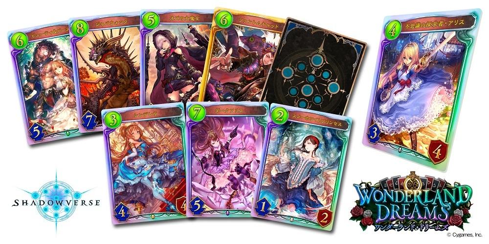 「Wonderland Dreams」リアルプロモーションカードがオフライン予選大会に出場された選手にランダムで1枚進呈される。