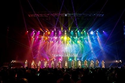 チーム・ハンサム!2021『SUPER HANDSOME LIVE 2021』全公演完走 感動の最終公演レポートが到着
