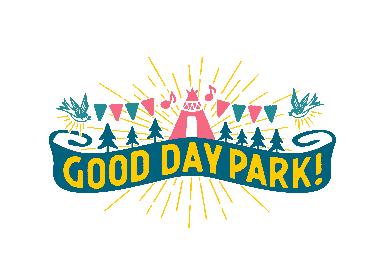 『GREENROOM FESTIVAL'19』と連動した無料野外イベント『GOOD DAY PARK! 2019』に竹内アンナ、tio、ものんくるら出演