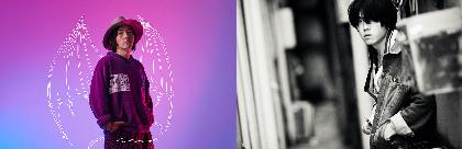 ビッケブランカ、LAMP IN TERRENの松本 大参加の新曲「Little Summer」緊急配信決定、ラジオで先行オンエアも