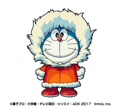 水属性 ★5 ドラえもん-極地探検スーツ