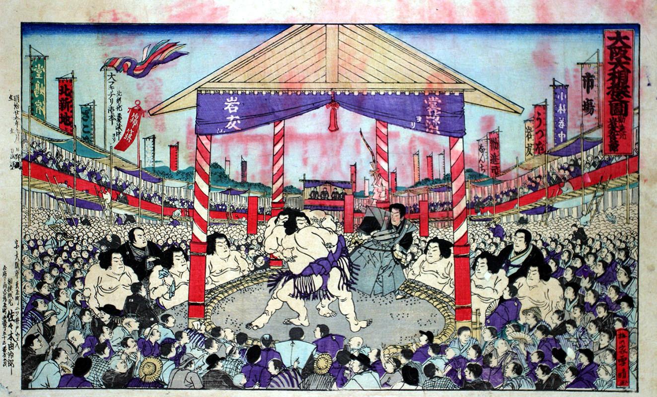 大阪大相撲之図 明治25年(1892) 大阪歴史博物館蔵