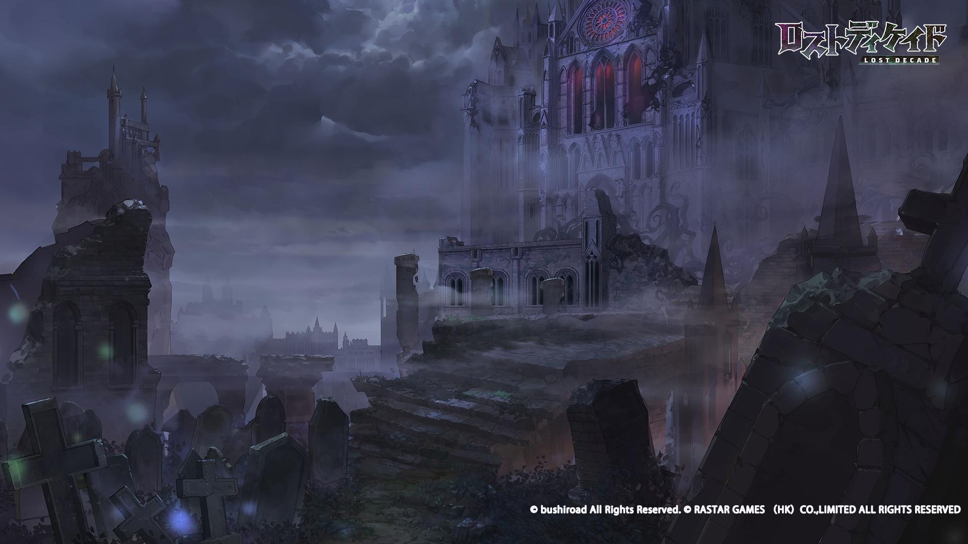 『ロストディケイド』ビデオ会議用バーチャル背景画像
