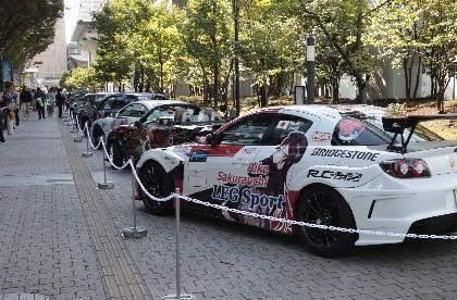 アニメの聖地で今年もイベントを開催!『立川あにきゃん2019』キャスト登壇のトークイベントや痛車展示も