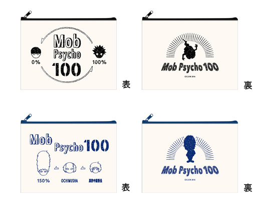 (C)ONE・小学館/「モブサイコ100」製作委員会
