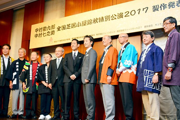 会場には、各芝居小屋の代表者たちも顔をそろえた。『全国芝居小屋錦秋特別公演2017』制作発表