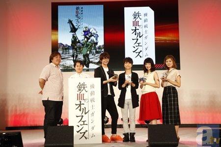 『機動戦士ガンダム 鉄血のオルフェンズ』スペシャルステージレポ