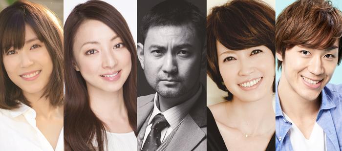 (左から)山本紗也加、白羽ゆり、藤本隆宏、辺見えみり、青柳塁斗